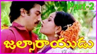 Vishwaroopam - Jalsa Raidu - Telugu Full Length Movie Part-2 - Kamal Hassan, Radha