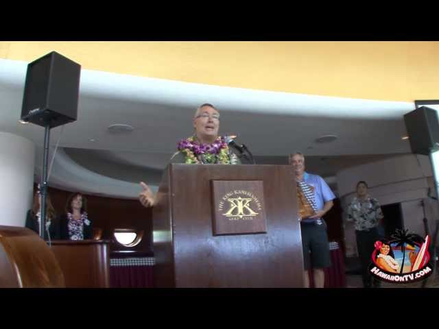 The King Kamehameha Golf Club - Michael H. Lyons II Palaka Award 2012