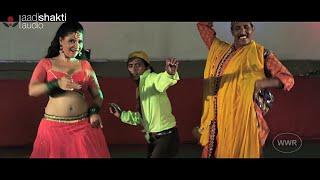 Jawani Siti Mare | BHOJPURI HOT SONG |  Patna Se Pakistan