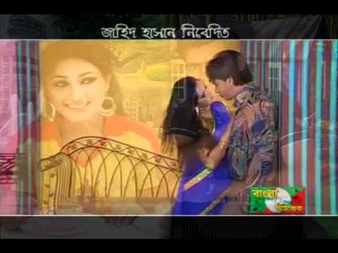 Bangla Movie New Song Sakib Khan 2010 New.wmv video