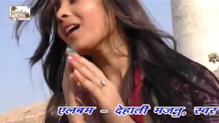 Hd New 2016 Sad Song || अँखिया हरदम  रोवता ॥ Aryan Gupta, Kajal Anokha