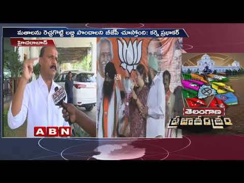 TRS Karne Prabhakar controversial comments against BJP Swami Paripoornananda  Face to Face