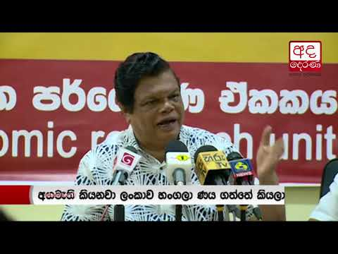 sri lanka is one of |eng