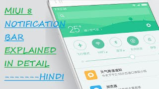 Latest MIUI 8 Notification Bar Full Review & Explained in Detail [Hindi]