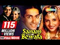 Sanam Bewafa {HD}   Salman Khan | Chandni | Danny   Superhit Romantic Movie   (With Eng Subtitles)