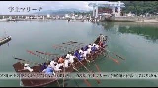 宇土市PR動画(ドローン撮影)