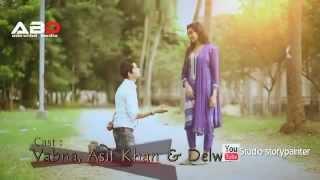 Bangla Song Adore Adore by Kazi shuvo & sharalipi new music video 2015