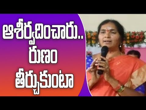 MLA Padma Devender Reddy Speech about TRS Victory | CM KCR |  | Great Telangana TV