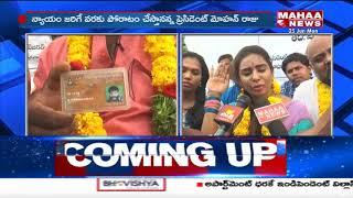 Chitrapuri Porata Committee President Starts Hunger Strike
