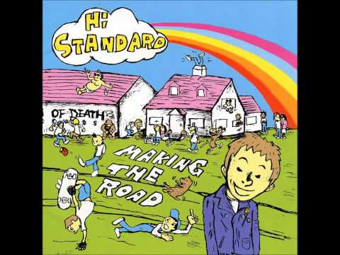 Hi-standard - Dear My Friends
