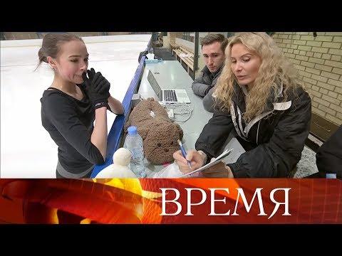 Наставница А.Загитовой и Е.Медведевой Этери Тутберидзе дала эксклюзивное интервью Первому каналу.