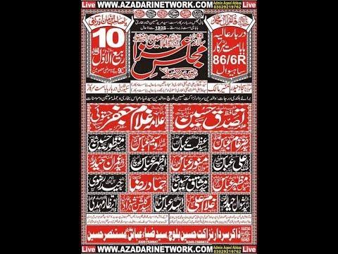 Live Majlis e Aza  10 Rabi ul Awal 2018 86/6R Sahiwal