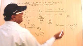 Maths shortcuts in few seconds (SSC CGL 2016,CSAT,SBI PO,Railway,NDA,PCS,MAT)