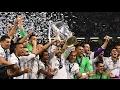 Реал Мадрид-победитель Лиги Чемпионов 2016/17| Награждение