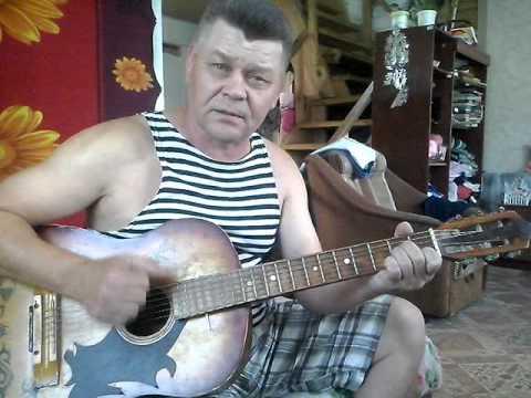 Песни под гитару- блокпост