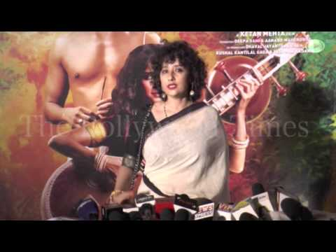 Manisha Koirala Hot Backless Scene