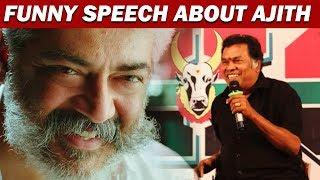 அஜித் பேரைச் சொல்லி வேலைவாங்கினேன்  I used Ajith Kumar for....
