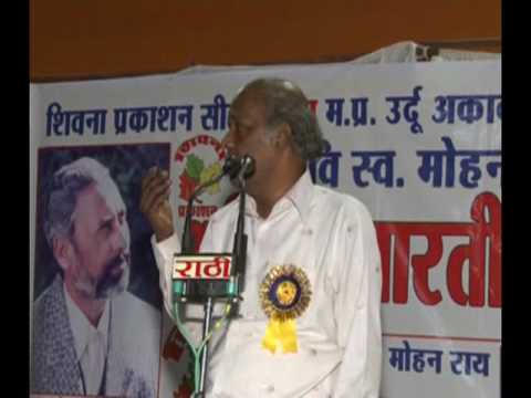 Shivna Prakashan Sehore Rahat Indori Mushaira Part 24.mpg video