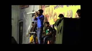 Thakur Jamai Elo Barite Fusion(Bengali Folk) by Wide Angle Instrument Band.