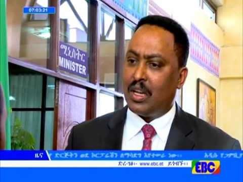 Ethio - Australia Relationship - EBC 2017