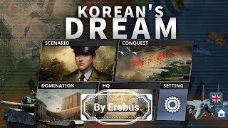 World Conqueror 4 Korea Dream Mod 1.3.5 (한국의 꿈 모드 세계정복자 4)