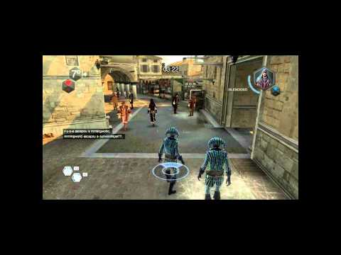 Assassin\'s Creed Brotherhood Gameplay - Multiplayer