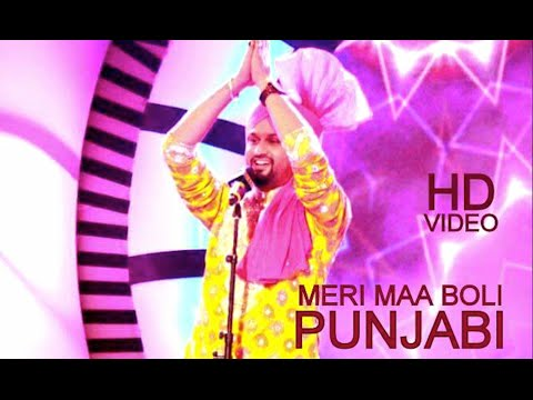 Meri Maa Boli Punjabi | Unreleased New Song By Roshan Prince | Latest Punjabi Songs video