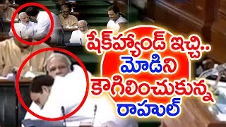 Rahul Gandhi Hugs PM Modi in Lok Sabha | What Lead Rahul to Target PM Modi..?