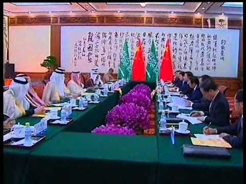 Pangeran Mahkota Saudi, Salman Bin `Abdul `Aziz Kunjungi Cina