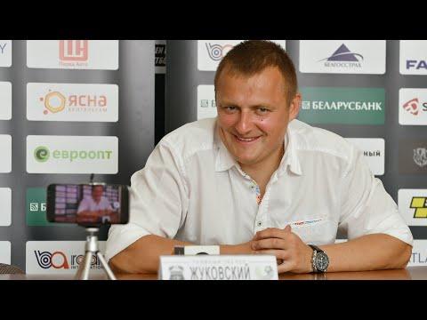 Ислочь - Рух | Послематчевая пресс-конференция Виталия Жуковского