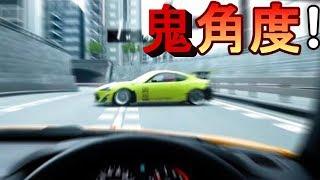【GT SPORT】ドライブ部屋でとんでもない角度でドリフトしてる車を激写!!