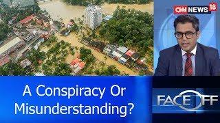 #KeralaAidPolitics: A Conspiracy Or Misunderstanding? | Face Off | CNN News18