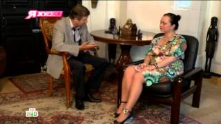Передача Я Худею на НТВ с Доктором Борменталем