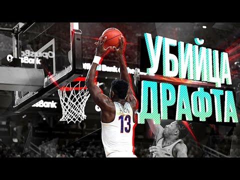 ЧТО?! ЕМУ 19?! ПОЧЕМУ ДЕАНДРЕ ЭЙТОН ПЕРВЫЙ НОМЕР ДРАФТА NBA? И ПОЧЕМУ ОН НАСТОЛЬКО КРУТ?!