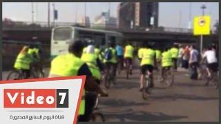 بالفيديو.. شاهد «ماراثون» دراجات هوائية فى شوارع وسط البلد
