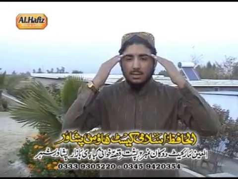 oya zara pardo ke mulaqat kree da allah Pashto Naat by Hafiz Sohail Ahmad Vol 21