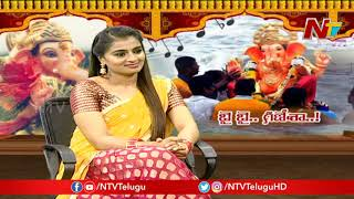 Ganesh Immersion Special Chit Chat With Young Singers | NTV