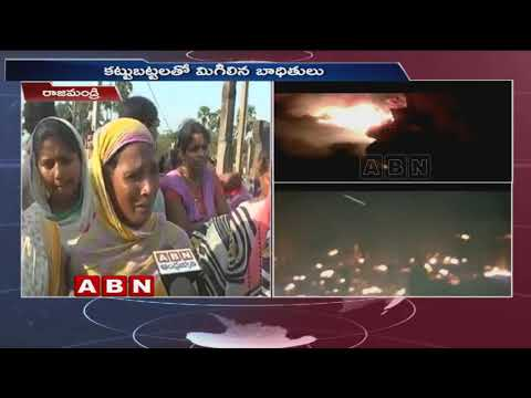 Major Blaze Mishap at Rajahmundry | ABN Telugu