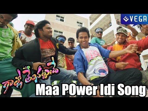 Gallo Telinattunde Movie Songs - Maa Power Idi Ani Song - Latest...