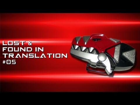 Ranger Rants 05 Lost & Found in Translation