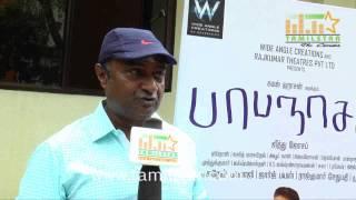 M  S  Bhaskar At Papanasam Movie Press Meet
