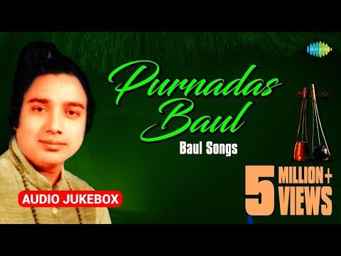 Purnadas Baul | Tui Amare Pagal Karli Re | Bengali Folk Song Audio Jukebox | Baul Sangeet video