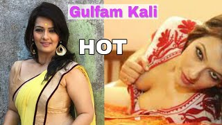Download Gulfam Kali hot photo shoot | bhabhi ji gar par hai | falguni rajani | Crazy Blind. 3Gp Mp4