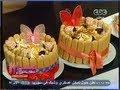 #Alsetat - #يطبخوا - CBC - 28-8-2013- الستات_يطبخوا - شيش الجمبري مع أرز - تورتة التوت الأحمر#