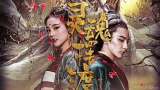 Truyền Thuyết Mảnh Bà   Phim Chiếu Rạp 2019 - Thuyết Minh Full HD (NP Gấu Đỏ)