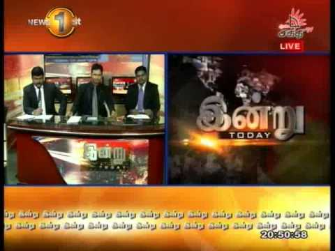 22nd December 2014 - Today Shakthi TV