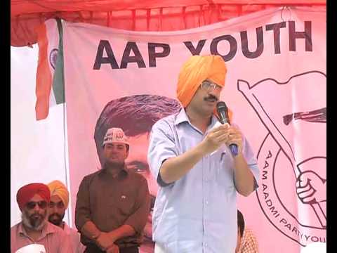 Arvind Kejriwal Adressing on the Launch of AAP Youth Wing