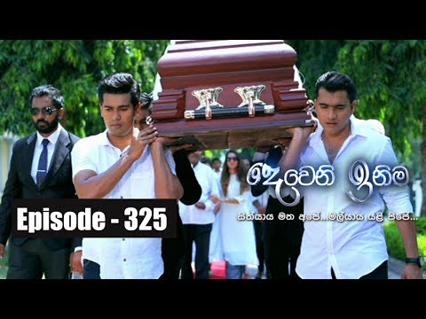 Deweni Inima | Episode 325 04th May  2018