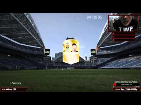ЛУЧШИЕ ПАКИ РУХИ В FIFA 16