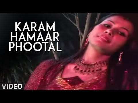 Karam Hamaar (Full Video) - Latest Bhojpuri Item Song By Indu...
